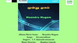 01 Devamrudham - Moondru Mugam - S P Balasubramaniam - Vani Jairam - Shankar Ganesh