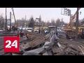 Условия перемирия в Донбассе не выполнены в полном объеме