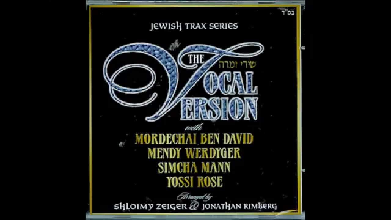 Mordechai Ben David - Shifchi
