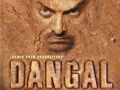 !!!!!!!DANGAL MOVIE LEAKED BY...