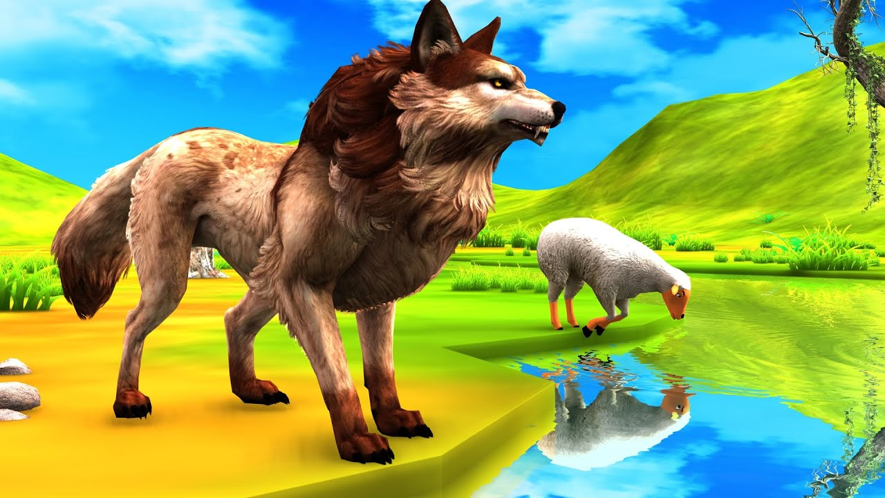 भेड़िया और मेमना Wolf and Lamb Kahani - Panchatantra Moral Stories - 3D Hindi Fairy Tales
