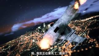 vanoss gta 5 搶劫任務 2 人道實驗室 part 2 中文字幕