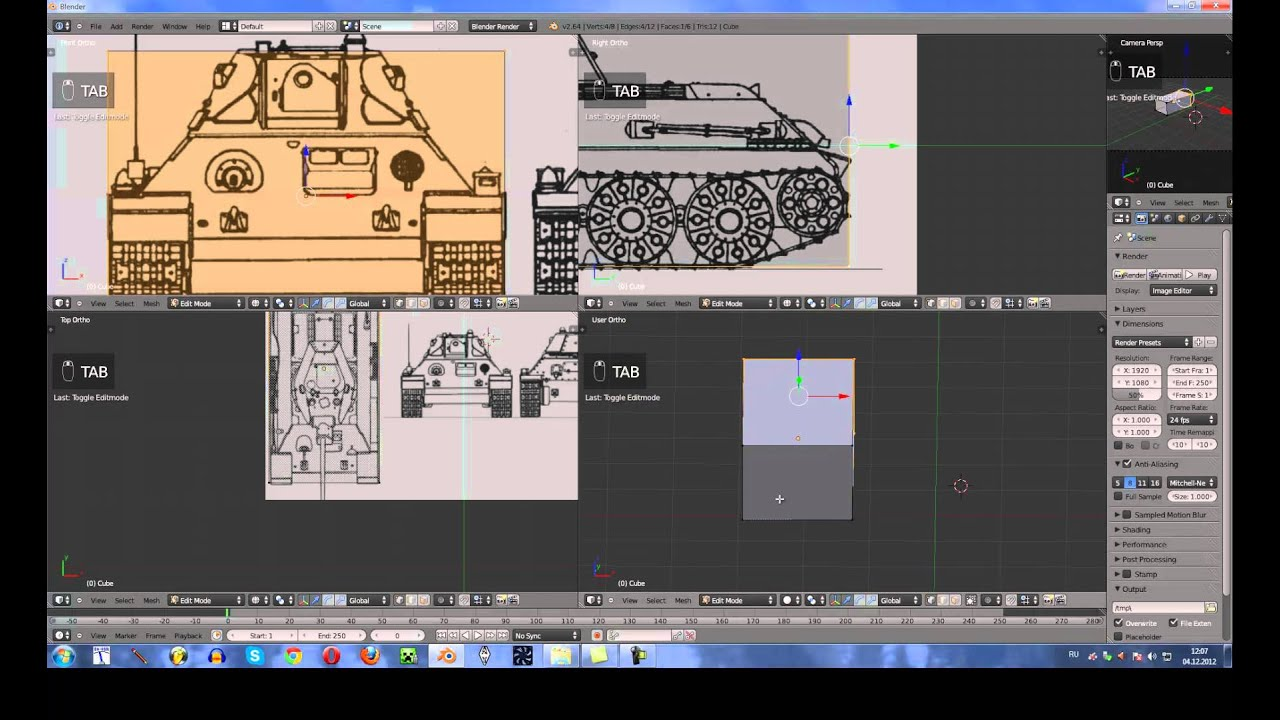 Програмку 3д моделирования блендер