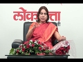 Viva lounge guest Dr. Swati Kulkarni from Indian Foreign Service