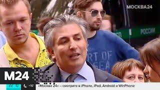 Ефремов ищет нового адвоката - Москва 24