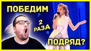 Анна Филипчук - Непобедимы (Unbreakable) | Детское Евровидение 2018 - ПОБЕДИМ?
