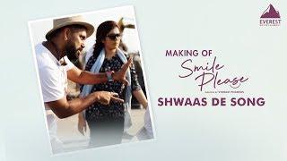 shwaas-de-song-making---smile-please-mukta-barve-lalit-prabhakar-prasad-oak-vikram-phadnis
