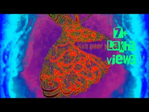 Muhammad Naam Tha mera khuda ke Naam se phele irfani kalam