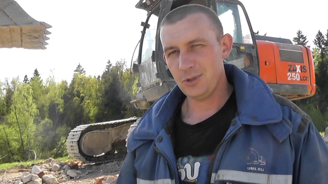 дробилка для щебня аренда иркутск - YouTube