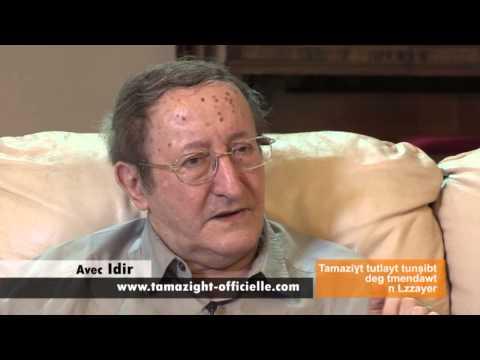Tamazight langue officielle avec Idir sur Berbère Télévision