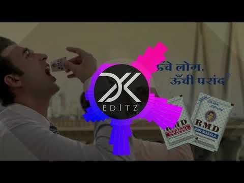 RMD New Dj Trance Song    2019 NEW YEAR Song    👑👑 Dk Editzz 👑👑