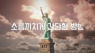 자유투어 X 대명라이프웨이, 여행 70만원 지원 프로젝…