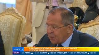 России и Ватикана схожие подходы к борьбе с терроризмом