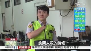 騎士違規還挑釁 暖男交警展高EQ│中視新聞 20160609