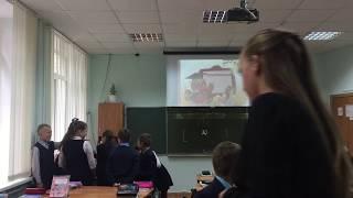 Фрагмент урока Учитель: Демидова Е.А.