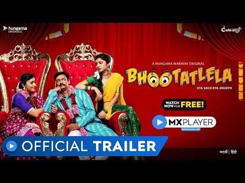 Bhootatlela | Official Trailer | Horror Comedy | Marathi Web Series | MX Player