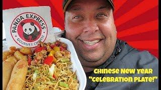 "PANDA EXPRESS® Chinese New Year ""Celebration Plate"" Review!"
