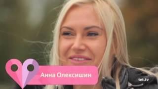 Любовь онлайн  Выпуск 6  Анна и Евгений