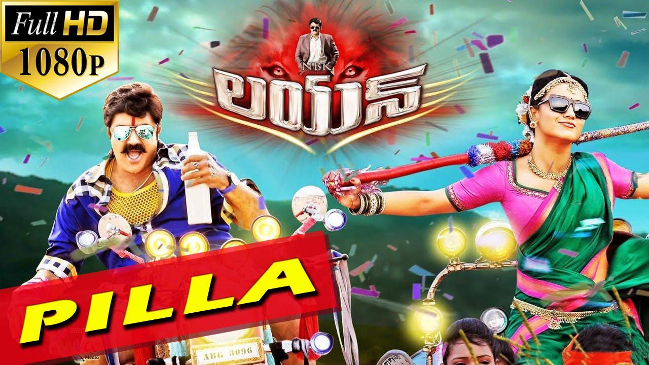 ''Pilla'' Full Video Song || Lion || Nandamuri Balakrishna, Trisha Krishnan, Rad