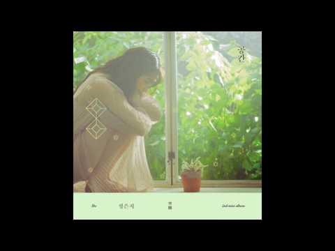 Free download Mp3 lagu 정은지(Jeong Eun Ji) - 소녀의 소년[Official Audio] di ZingLagu.Com