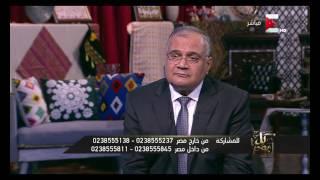 كل يوم - فقرة الفكر الديني مع د.سعد الدين الهلالي - 18 أكتوبر 2016 .. الجزء الأول