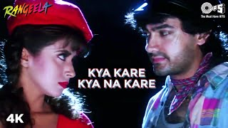 Kya Kare Kya Na Kare   Urmila Matondkar   Aamir Khan   Udit Narayan   Rangeela   Hindi Song 90's