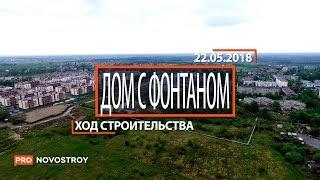видео Застройщик Ленстрой  - новостройки, отзывы, официальный сайт