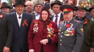 9 мая - день Великой Победы!!! Малый Карачай!