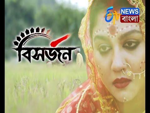 BISORJON ADDA | Team Bisorjon in ETV Studio | ETV News Bangla