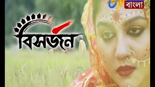 BISORJON ADDA | Team Bisorjon in ETV Studio | ETV News Bangla