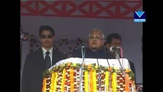 अटल बिहारी बाजपेयी- महान भारत का सपना और कृषि क्षेत्र का विकास