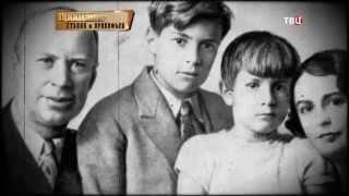Сталин и Прокофьев. Прощание