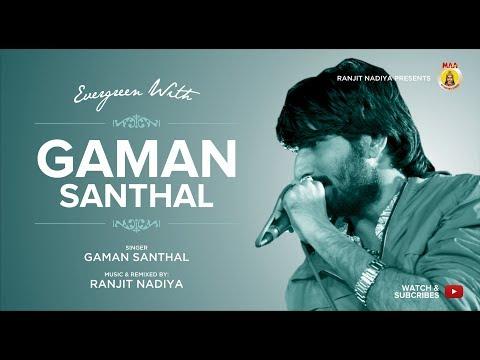GAMAN SANTHAL || SUPAR HITS RIMIX || REGDI ALAP 20118 || new hits