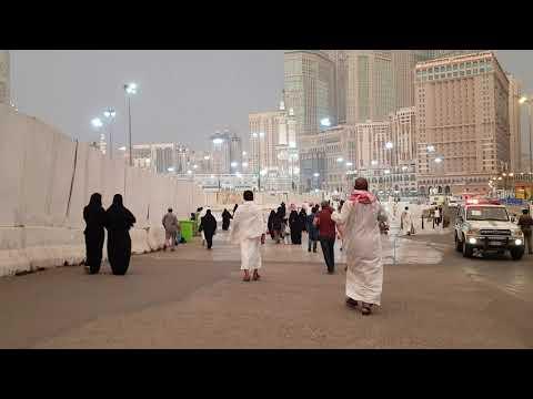 Makkah Haram Maghreb Azaan