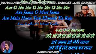 Jaana O Meri Jaana - Karaoke With Lyrics Eng. & हिंदी For Satish Batunge & All 1st Time On YT