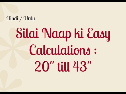 Hindi / Urdu :  Silai Naap / Sewing Pattern Formula / Make Dress Pattern / Formulas for Dress Making thumbnail