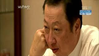 두산그룹 박용만회장의 아침  Morning routine of Korea Rich. President and CEO of DOOSAN GROUP YONG MAN PARK.