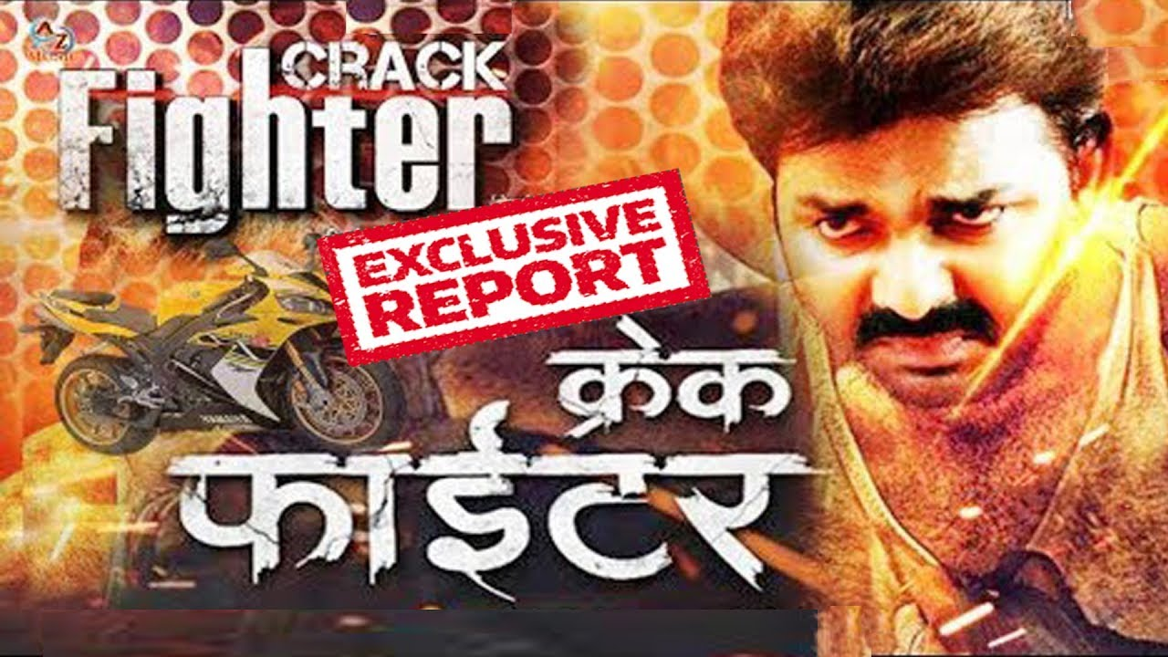 crack fighter movie mp3 song download