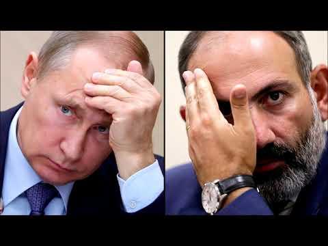 Пашиняна в отставку - эксперт, приближенный к кремлевским кругам