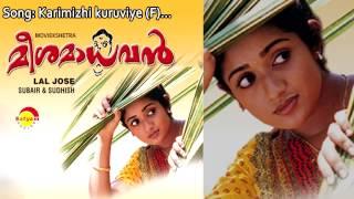 Karimizhi kuruviye (F) - Meesamadhavan