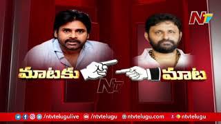 Pawan Kalyan Vs YCP Leaders War Of Words Over Tirupati Elections | NTV