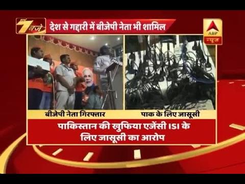 MP ATS busts ISI espionage racket; arrests 11 including relative of BJP leader