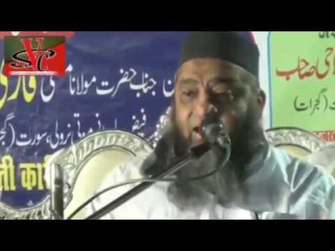 HAZRATH MAULANA QARI AHMED ALI SAHAB (Bayan -  Jabalpur) Part 1