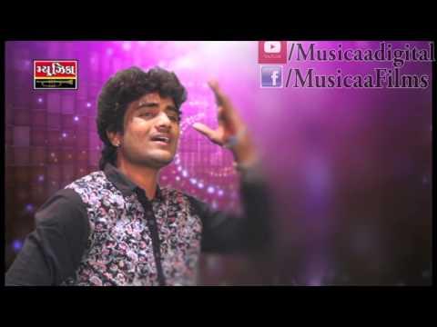 DJ Shilesh Barot 2014 Video Song Prem Karti to dago deti nai
