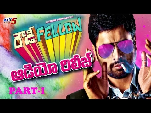 Highlights of Rowdy Fellow Audio Release- Part 1 :TV5 News
