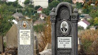 Старое еврейское кладбище просит помощи!