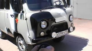 буханка УАЗ-452 / УАЗ-3741 центральный замок на уаз буханку