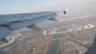 空旅 アシアナ航空 ソウル光州フルフライト!!