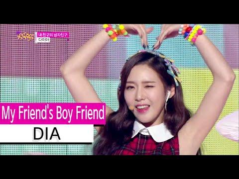 [HOT] DIA - My Friend's Boy Friend, 다이아 - 내 친구의 남자친구, Show Music core 20151107