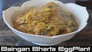 Traditional Punjabi Style Baingan Bharta   Microwave Oven Eggplant Bharta Recipe